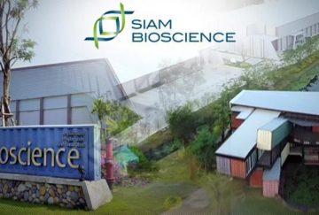 Siam Bioscience Co., Ltd.