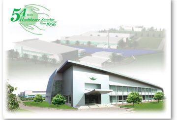 Unison Laboratories Co., Ltd.